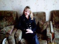 Марина Куроченко, 12 февраля , Сумы, id18931459